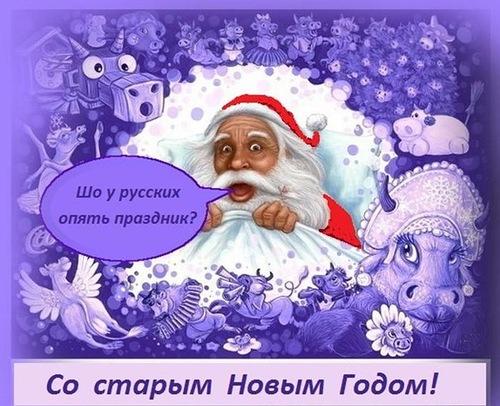 СНГод