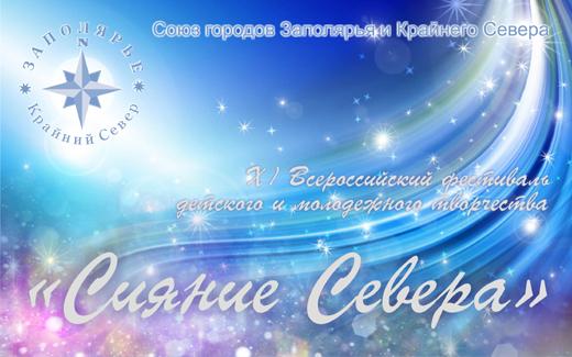 sev_siyaniye_27032014