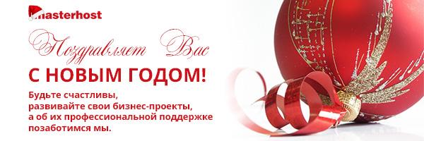 mail_banner_ny2016-3